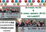 _Carte_Noël_2012